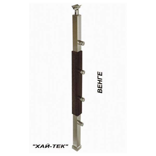 квадратная стойка для перил